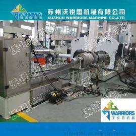 高产量单螺杆双节水环造粒设备,造粒生产厂家