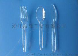 【价格优势】3.5克系列餐具PS塑料透明一次性刀叉勺