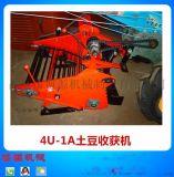 小型土豆收获机,马铃薯收获机,拖拉机带的挖土豆的机子 4U-1A