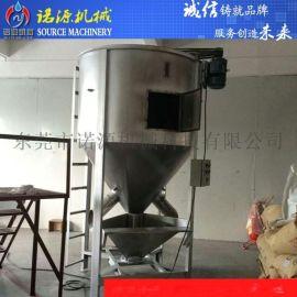东莞热销塑料立式搅拌机 **不锈钢食品搅拌机 诚信厂家