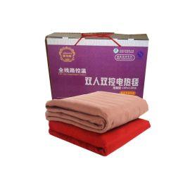爱贝斯全线路控温 自动恒温 可折叠 防漏电 素色双控电热毯 电褥子