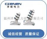 供应NLL系列螺栓型铝合金耐张线夹NLL-3电力金具线路金具