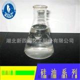 江西导热硅胶专用羟油齐工18871071279