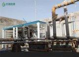 LNG加氣站如何選址?許潤能源承建LNG加氣站