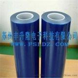 丰升隆保护膜PE静电保护膜 静电膜