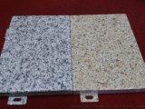 石纹铝单板铝天花 |石纹铝单板多少钱