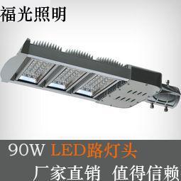 LED城市照明路灯90W 高效节能路灯 沧州福光 厂价供应