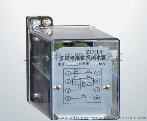 ZJJ-1A型直流絕緣監視繼電器