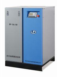 【厂家直销】5.5KW/24L箱式超静音全无油涡旋空压机 高效节能