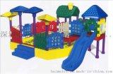 深圳高密度PE組合滑梯,小區、幼兒園滑滑梯廠家直銷