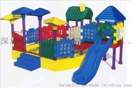 深圳高密度PE组合滑梯,小区、幼儿园滑滑梯厂家直销