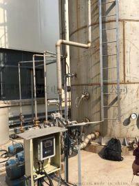 DMF回收装置中屈折计浓度仪