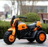 儿童电动三轮摩托车