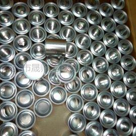 气雾剂罐 马口铁金属罐 燃油罐 喷雾罐 100ML汽油罐 直身罐