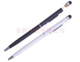蘋果電容筆