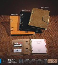 定制笔记本