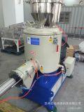 工厂直销SHR-200L高速混合机PVC混合机色母粒改性混合机