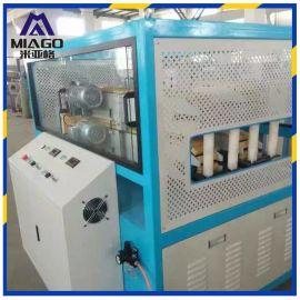 阻力牵引机 塑料牵引机定制 张家港米亚格厂家生产
