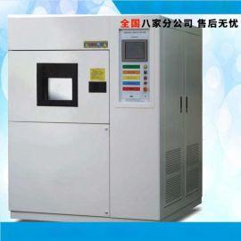 特价 高低温冲击实验机试验机 冷热冲击试验箱