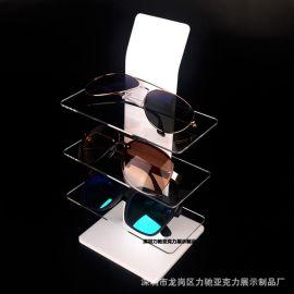 定制眼镜展示架亚克力多层太阳镜墨镜陈列架可拆**眼镜展架厂家