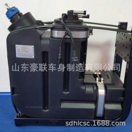 重汽SITRAK C7H  尿素箱總成重汽SITRAK C7H  尿素箱總成廠家直銷