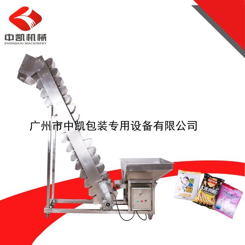 中凯厂家定制链斗式输送机 固体大颗粒物料全自动输送机