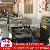 廠家直銷佛山 中山 江門燈杯洗油設備 網帶超聲波清洗機按需定製