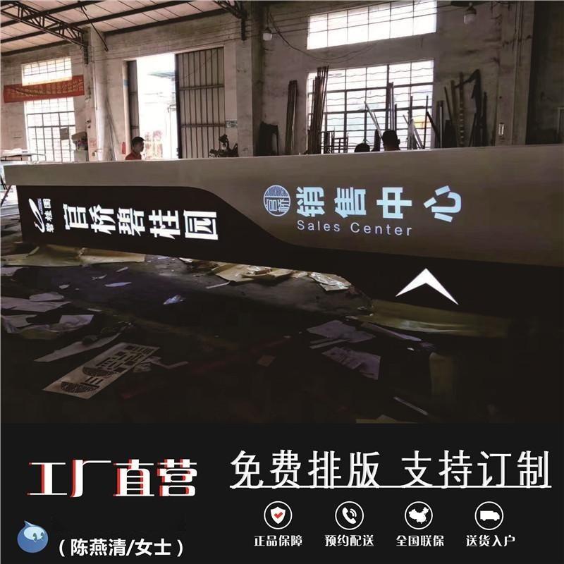 不鏽鋼導向牌不鏽鋼戶外宣傳欄led展示牌不鏽鋼指示牌方向指示牌