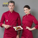 厨师服长袖白色制服厨房工作服2019秋冬新款面包房餐厅后厨印绣字