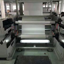 EVA片材(太阳能电池封装膜)生产线设备(图) EVA胶膜生产线