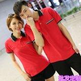 廠家批發定製夏季男女工作服T恤賣場商場**收銀員工工裝POLO衫