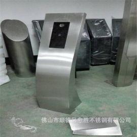 来图加工定做不锈钢焊接工艺制品  不规格焊接金属工艺装饰件