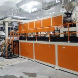 POE封装膜挤出生产线设备 EVA封装胶膜生产线