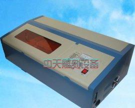 USB激光刻章机/电脑刻章机/激光雕刻机(ZT-40VI)