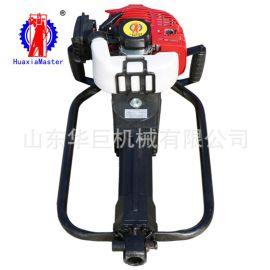 华夏巨匠QTZ-1便携式取样钻机 5米冲击式土壤采集器 沙土采样器
