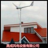 供應小型風力發電機2千瓦家用風力發電機價格晟成健康描述風電