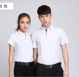 polo廣告文化衫工作班服定制t恤印字logo定做diy短袖同學聚會衣服