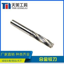 厂家供应非标件硬质合金 螺旋铰刀 合金铰刀 螺旋刀 可定制