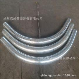 厂家直销大倍数冷喂90度弯管 150*4镀锌弯管 不锈钢弯管质优价低