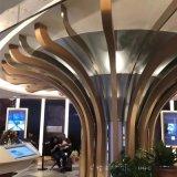 立體包柱弧形鋁方通 造型木紋鋁板方通定製吊頂包柱一體化