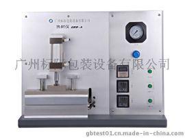 GBB-A型热封仪_热封性能检测仪