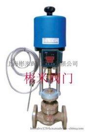 自力式電控溫度調節閥,工業蒸汽  閥