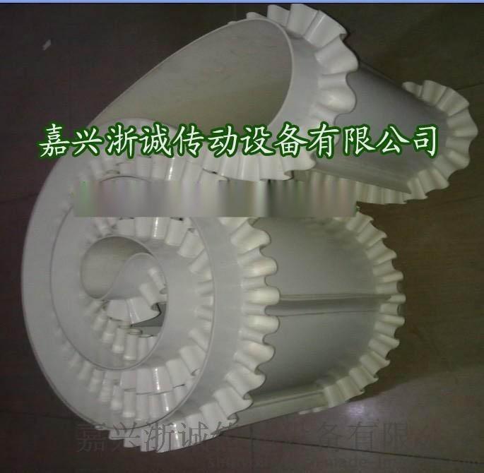 pvc食品挡板输送带
