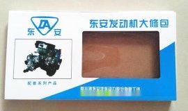 透明PVC纸箱 零部件瓦楞纸盒  CH10015