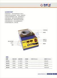 供应Bakon智能锡炉 无铅熔锡炉BK201