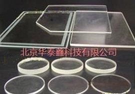 二氧化硅靶材sio2厂家 生产钛靶高纯金属靶材高纯铝靶高纯铜 高纯镍