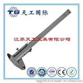 【天工工具】TG 新品 0-150mm不锈钢四用游标卡尺内径外径深度台阶测量