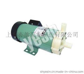 厂家直销MP系列微型磁力泵 耐酸碱磁力泵 微型磁力泵水泵