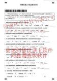 纸质问卷调查统计系统软件(环宇)识别软件