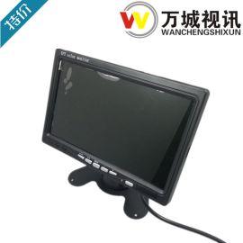 车载显示器/高清监视器/液晶显示屏/7寸显示器